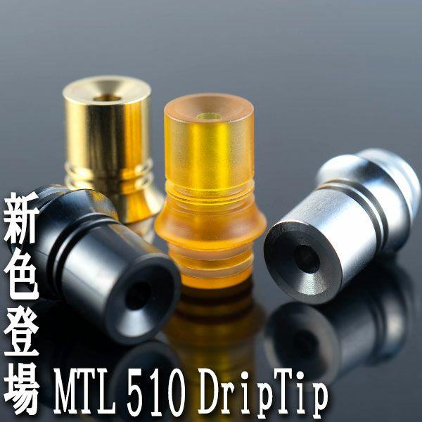 当店オリジナル MTL専用 510ドリップチップ ステンレス ウルテム